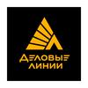 логотип компании Деловые линии